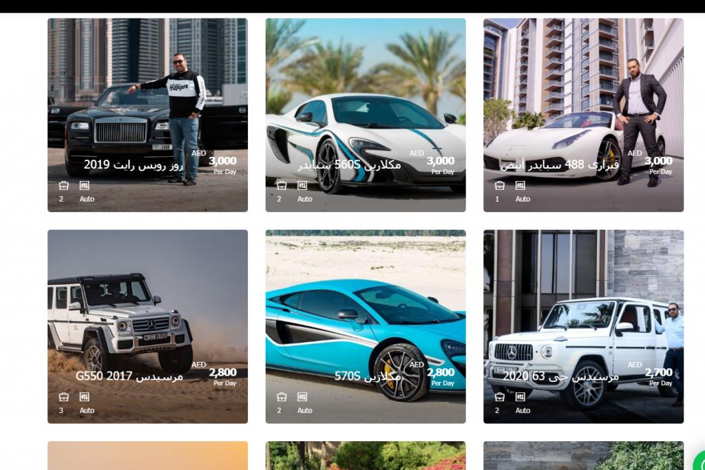 تأجير سيارة فخمة في دبي
