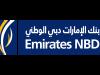دوام البنوك في الامارات في رمضان 2020