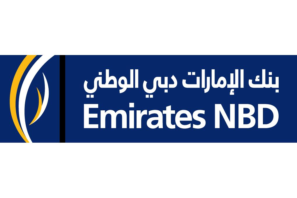 دوام البنوك في الامارات في رمضان 2020 موسوعة