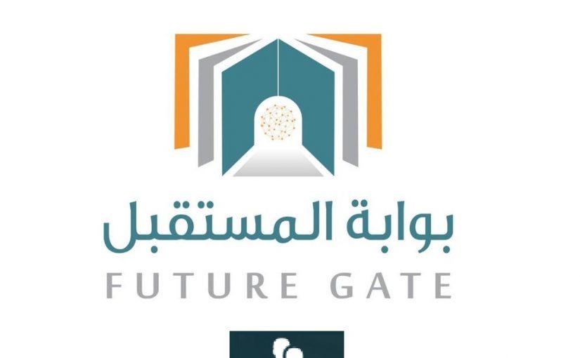 رابط بوابة المستقبل يبدأ تسجيل طلاب المرحلة المتوسطة والثانوية