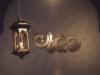 أجمل صور فنوس رمضان 2021 HD