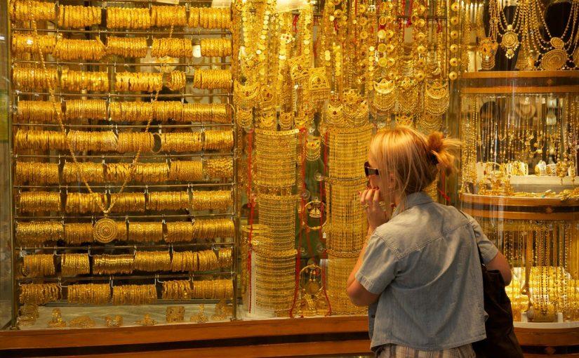 تفسير الذهب في المنام للمتزوجه