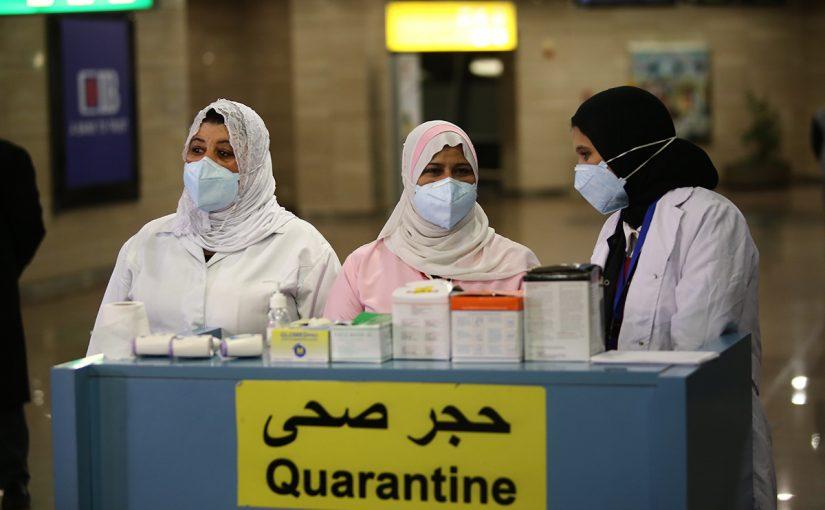 هل الدول العربية مستعدة للكفاح ضد وباء مثل الكورونا فيروس
