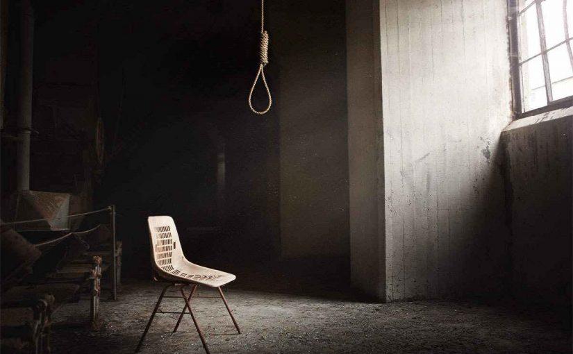بحث عن الانتحار