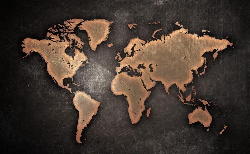 بحث عن علم الجغرافيا