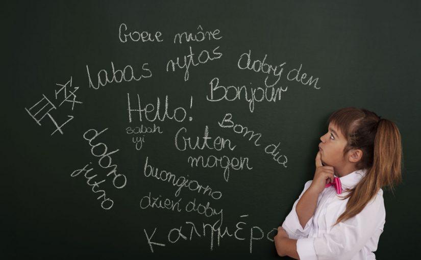 كم لغة تتحدث وكيف قمت بتعلم كل لغة؟