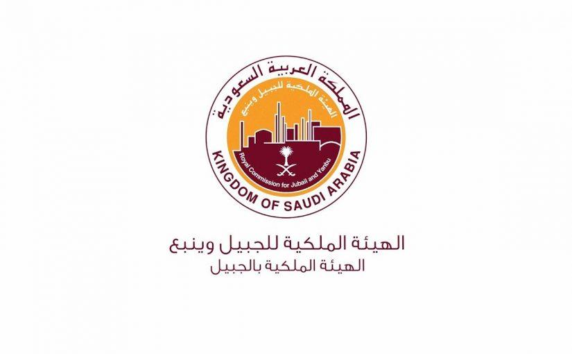 التسجيل في منظومة معرفة معهد الهيئة الملكية للجبيل