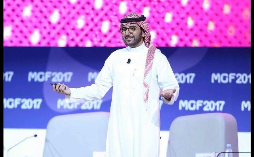 من هو أشهر مخترع سعودي