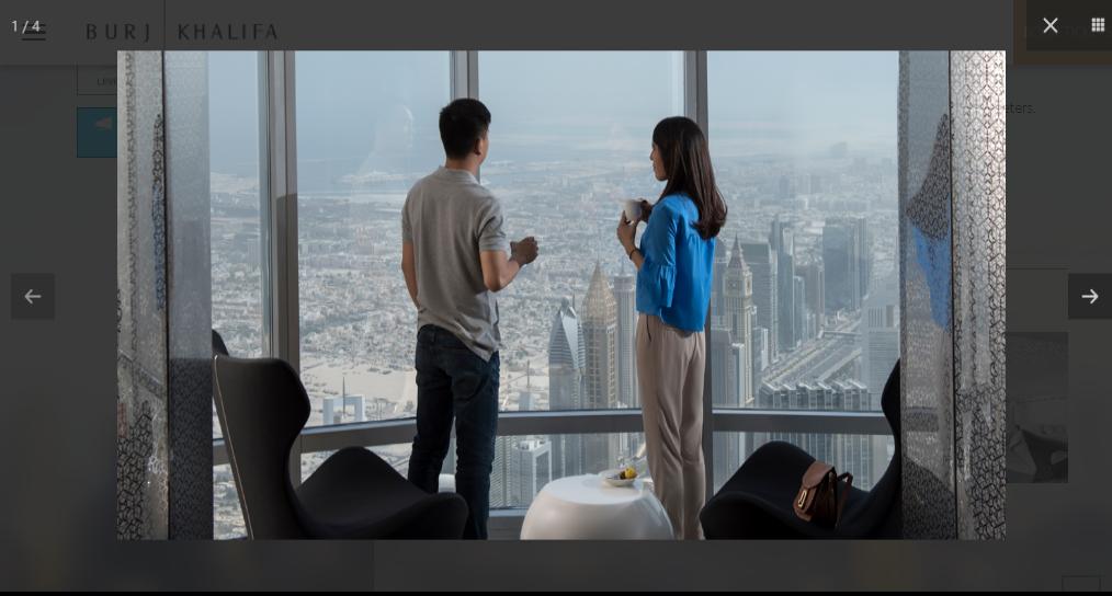 تراس قمة برج خليفة 2020