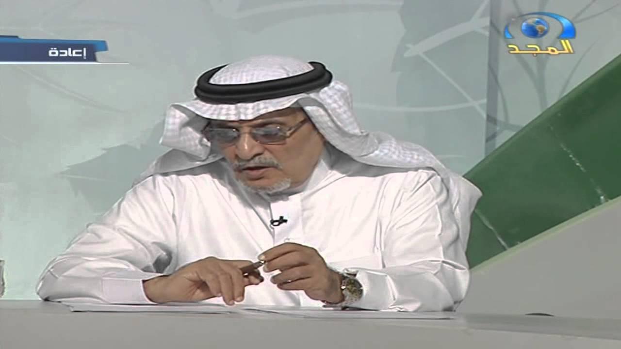 معلومات عن الدكتور جابر القحطاني ورقم جواله الجديد الصحيح - موسوعة