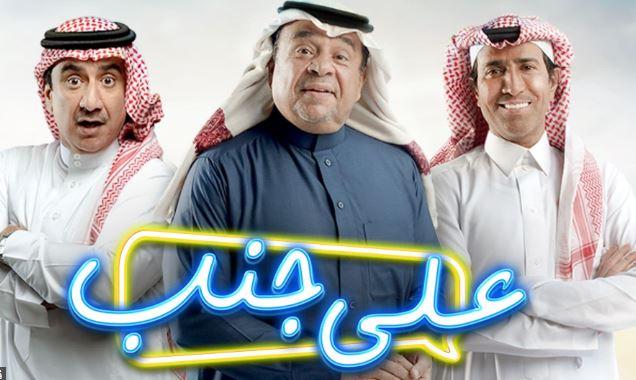 موعد عرض مسلسل فايز المالكي رمضان 1441 موسوعة