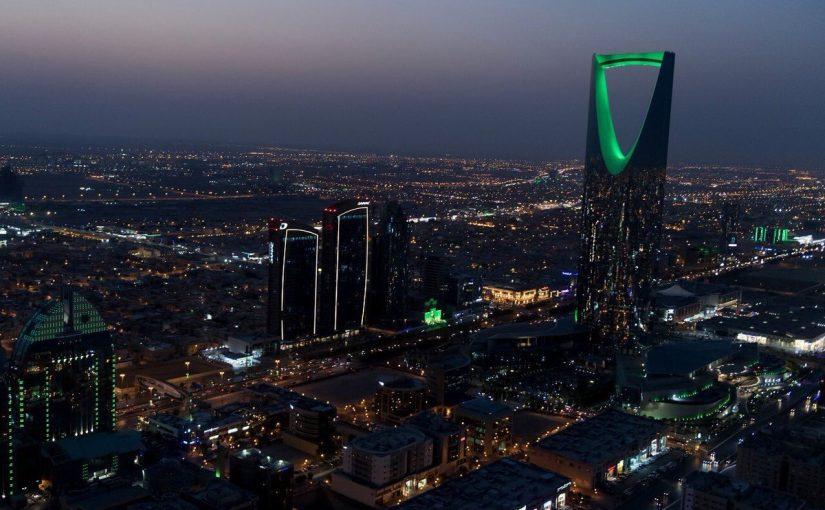هل يوجد مدينة صناعية في الرياض