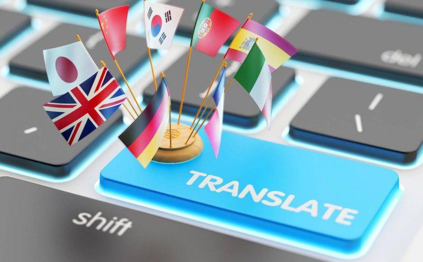 هل من مواقع موثوقة تتيح لنا الترجمة مقابل المال؟
