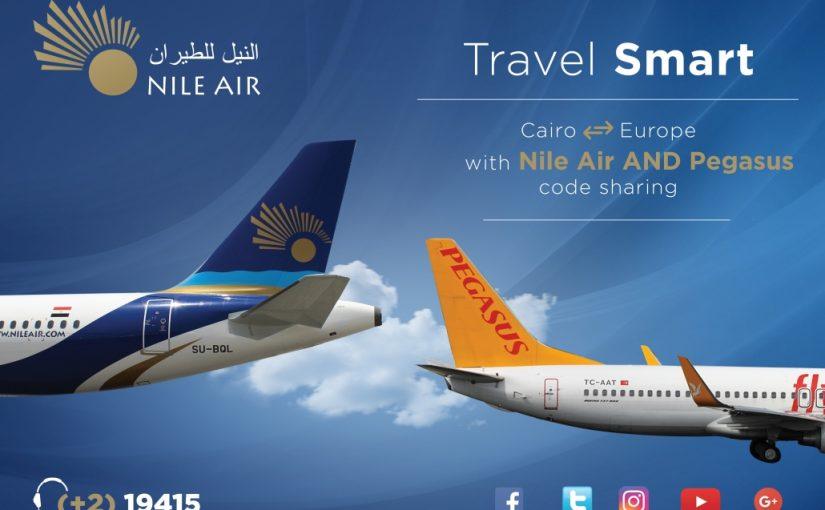 استعلام عن تذكرة طيران النيل