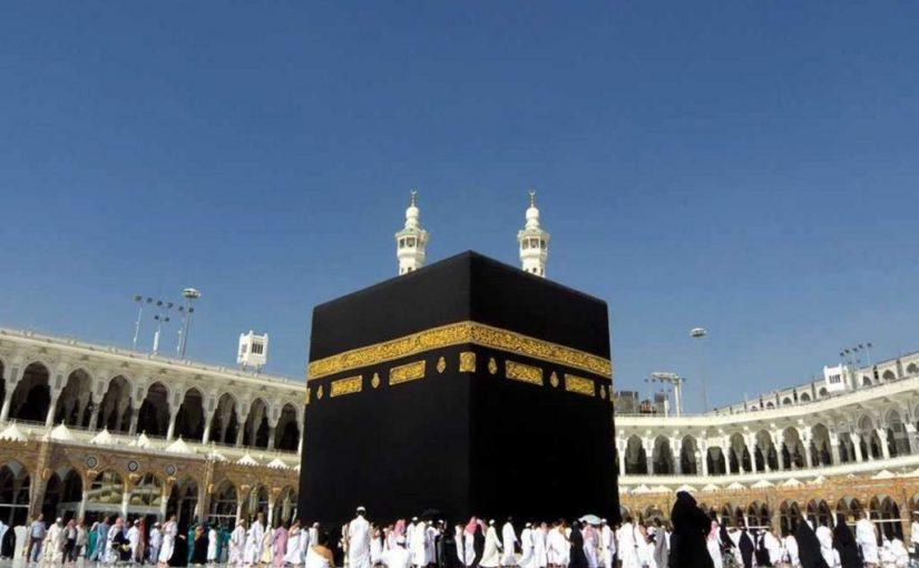 عدد مرات منع الحج في الاسلام