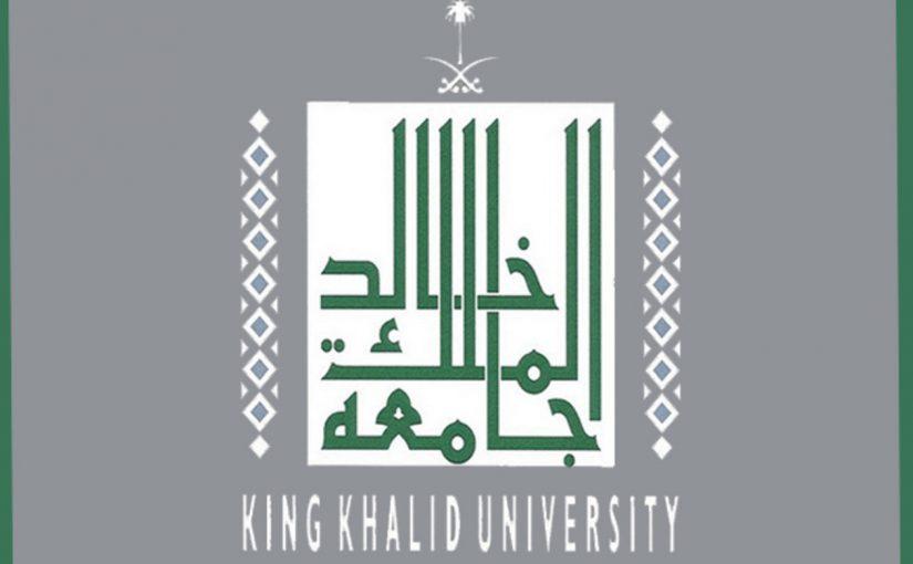 التسجيل المباشر جامعة 15