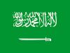 كيفية الحصول واستصدار تصريح تنقل اثناء الحظر السعودية
