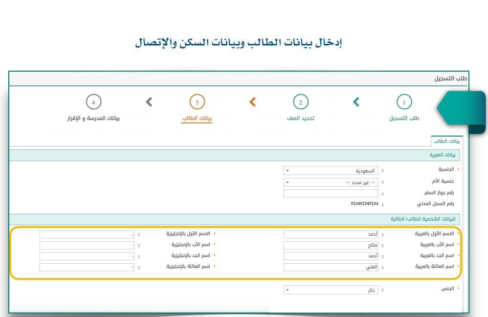 8 خطوات للتسجيل في نظام نور بالسجل المدني فقط