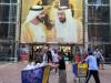 تصريح تجول في ابوظبي اثناء حظر التجول في 4 خطوات سريعة