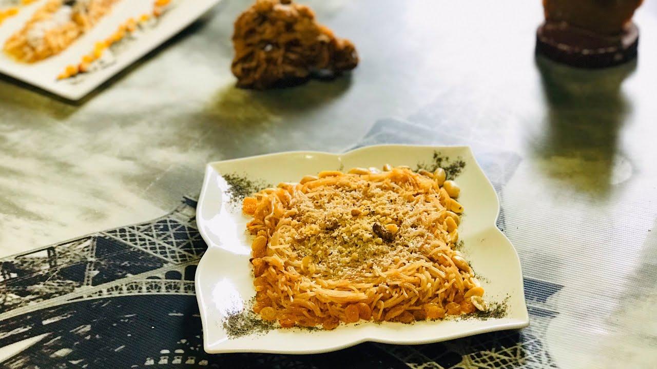 حلى الشعيرية الباكستانية سهل ولذيذ
