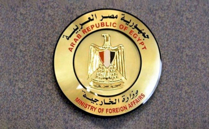 رقم مندوب السفارة المصرية بالرياض