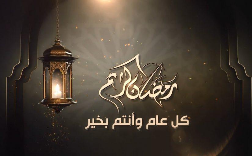 مواقيت الصلاة في دبي رمضان 1441