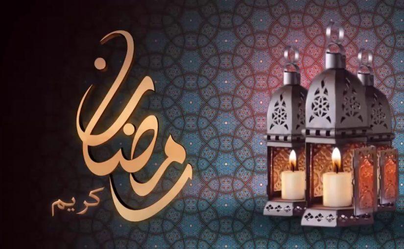 مواقيت الصلاة في الشارقة رمضان 1441