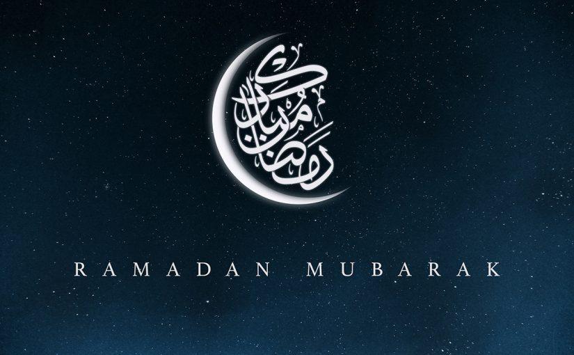مواقيت صلاة رمضان 2020 الجزائر