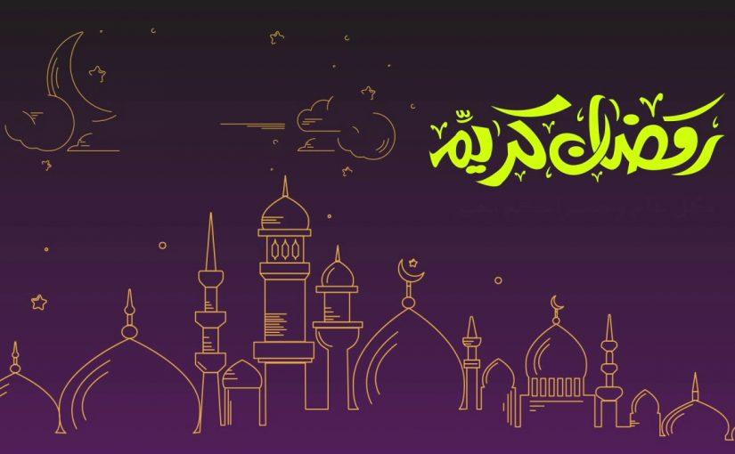 مواقيت الصلاة في جدة رمضان 1442 موسوعة