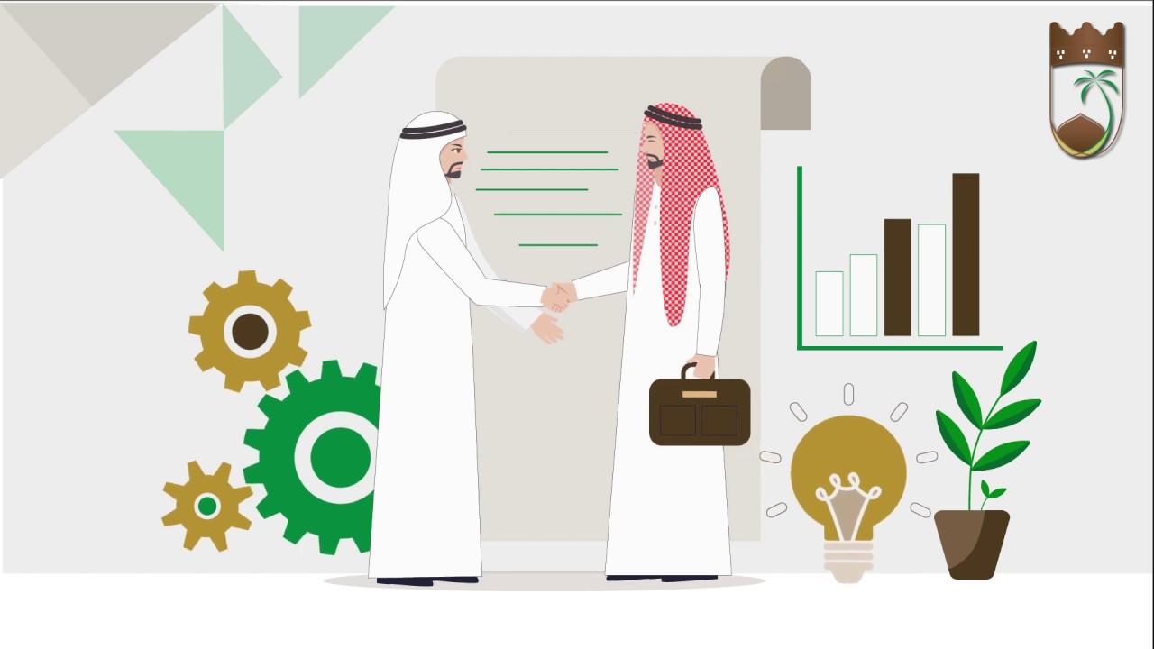 البوابة الالكترونية للخدمات البلدية لأمانة منطقة الرياض 1442 موسوعة