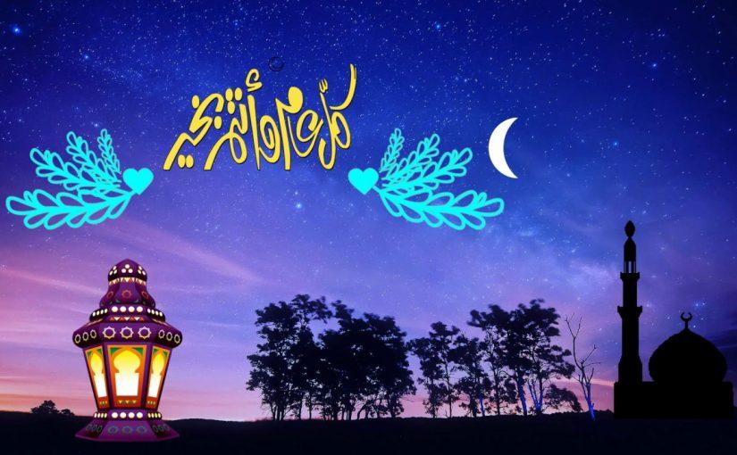 مواقيت صلاة رمضان 1441 في بريدة