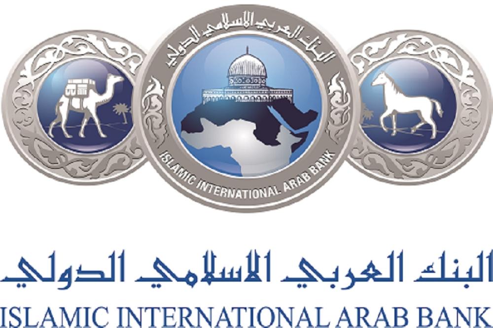 دوام البنك العربي السعودي في رمضان
