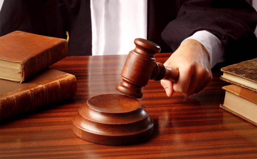 المحكمة في المنام