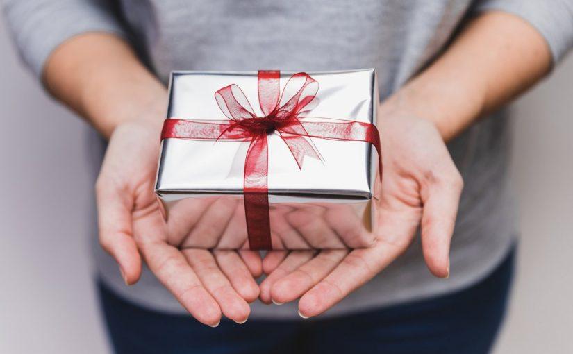 تفسير الهدية في المنام