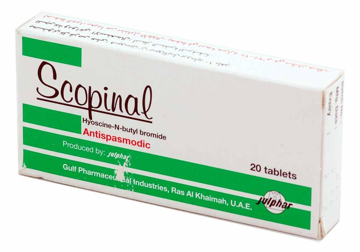 معلومات عن دواء سكوبينال للقولون Scopinal موسوعة