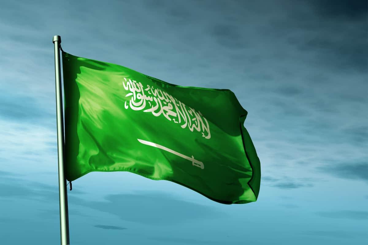 ما هو تاريخ علم السعودية القديم والجديد موسوعة