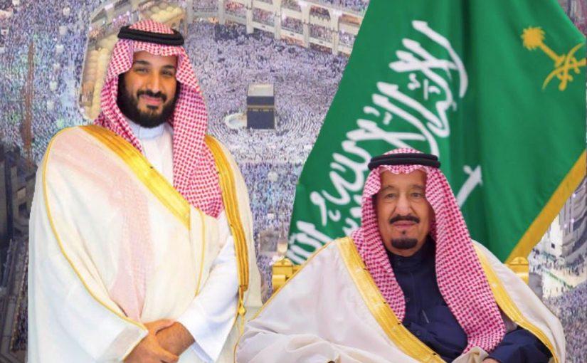 صورالملك سلمان ومحمد بن سلمان