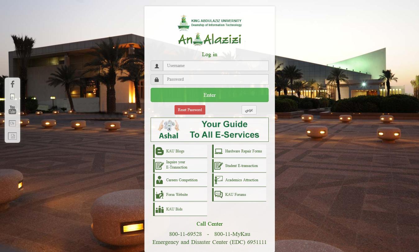 بلاك بورد جامعة الملك خالد