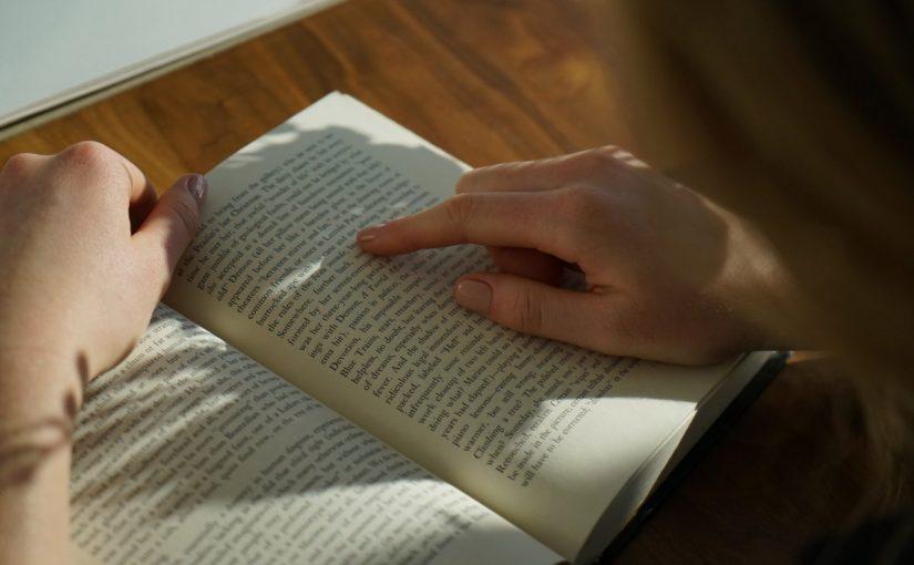 مفهوم قراءة التمشيط وأمثلة عليها موسوعة