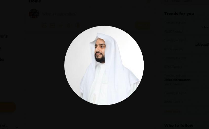 من هو عبدالله سعد المعيوف