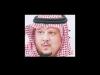 من هو فيصل بن ناصر أسرار تعرفها للمرة الأولى