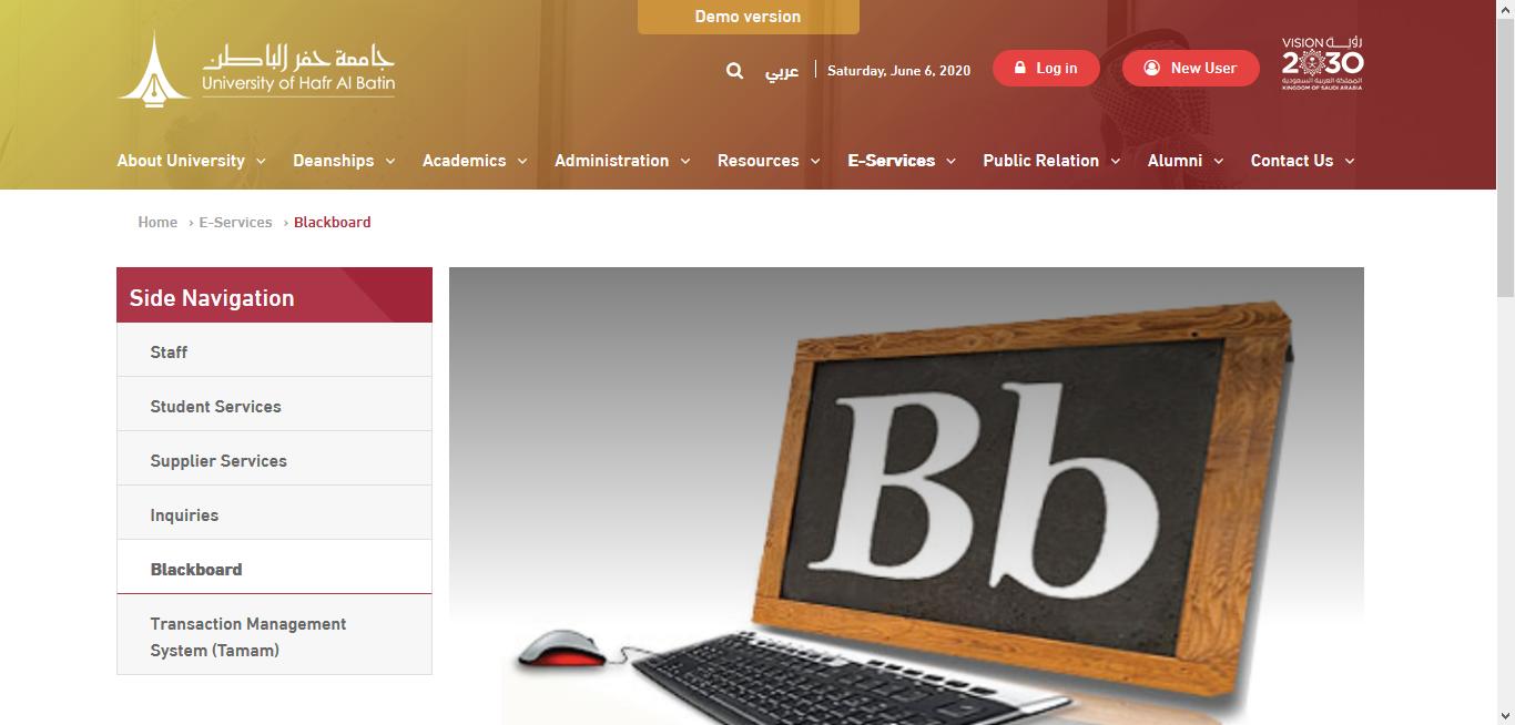 تسجيل الدخول بلاك بورد جامعة حفر الباطن