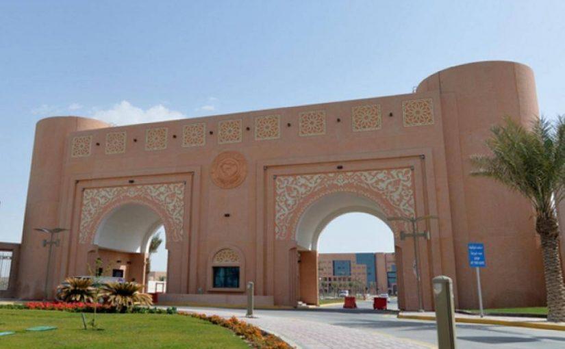 جامعة الملك فيصل الخدمات الطلابية موسوعة