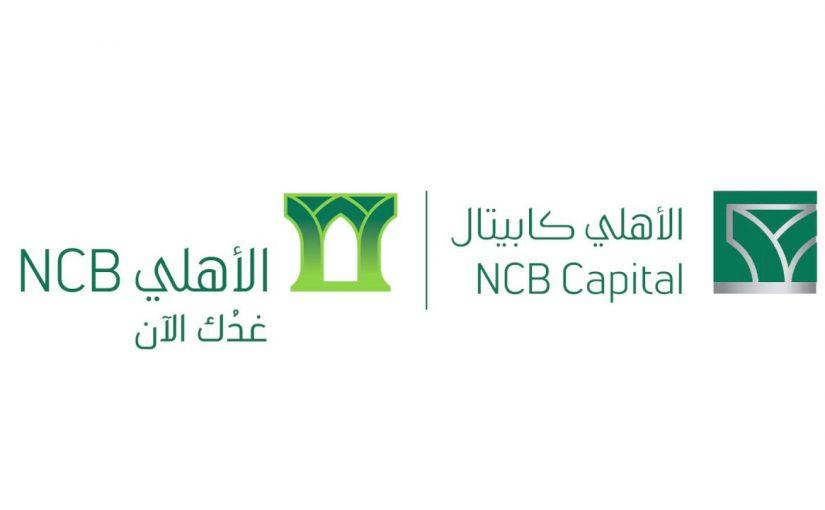 سويفت كود البنك الاهلي السعودي