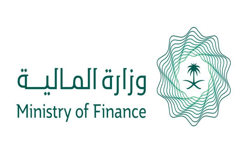 الاستعلام عن اوامر الدفع في وزارة المالية