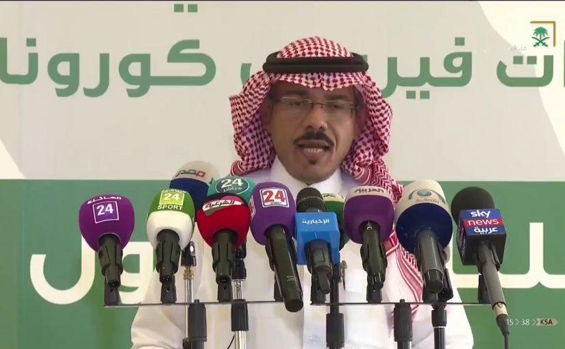 من هو الدكتور محمد العبد العالي