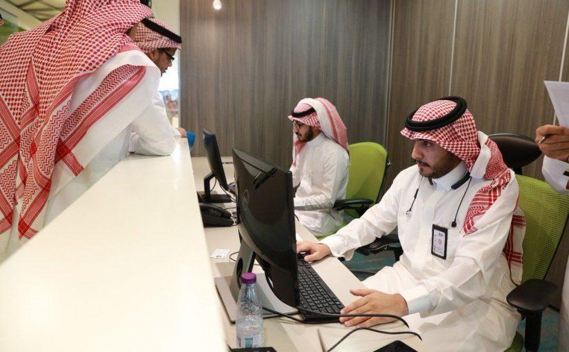مجالات العمل في المملكة العربية السعودية