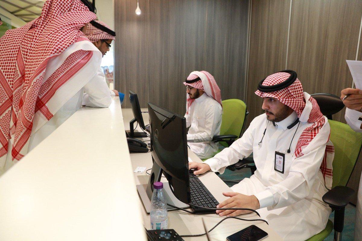 ما هي مجالات العمل في المملكة العربية السعودية موسوعة