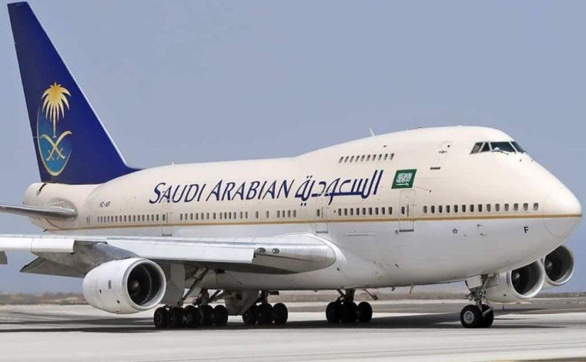 موعد عودة الطيران الدولي في السعودية