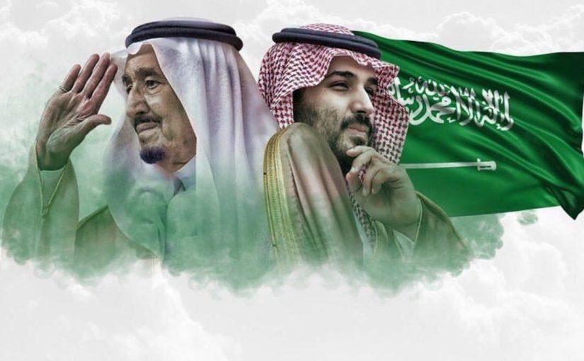 متى تبدأ السنة المالية السعودية
